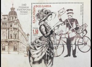 Bulgarien 2019 Block 476 100 Jahre bulgarische Post Postgeschichte Historie
