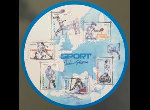 Frankreich France 2019 Nr. 7335-40 Sport Couleur Passion Kugelförmige Block