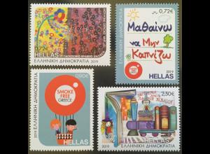 Griechenland Greece 2019 Nr. 3046-49 Kinder und Briefmarken Kinderzeichnungen
