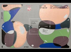 China Macau Macao 2019 Block 281 Kunstfestival Theater Tanz Musik Zirkus Block
