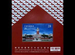 Taiwan Formosa 2019 Block 224 Präsidentenpalast von Taipeh Gebäude Kolonialstil