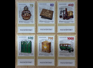 Ungarn Hungary 2019 Nr 6038-43 Posthistorie Geschichte Philosophie Zeiterfahrung