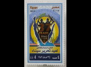 Ägypten Egypt 2019 Nr. 2621 37 Jahre Freiheit