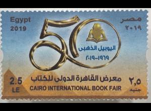 Ägypten Egypt 2019 Nr. 2616 Internationaler Buchmesse Literatur Veröffentlichung