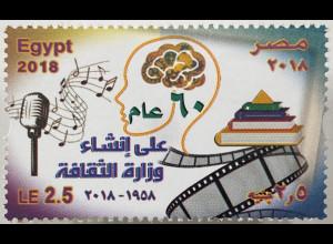 Ägypten Egypt 2018 MIchel Nr. 2614 60 Jahre Kultusministerium