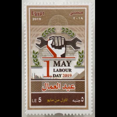 Ägypten Egypt 2019 Nr 2622 Labour Day 1. Mai Tag der Arbeit Arbeit gegen Kapital