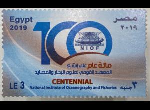 Ägypten Egypt 2019 Nr. 2618 Institut für Ozeanographie und Fischerei