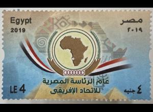 Ägypten Egypt 2019 Nr. 2617 Präsidentschaft der afrikanischen Union