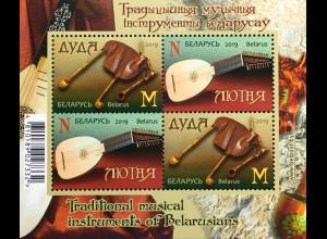 Weißrussland Belarus 2019 Block 178 Traditionelle Musikinstrumente Dudelsack