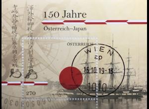 Österreich 2019 Block 110 Diplomatische Beziehungen Japan Gemeinschaftsausgabe