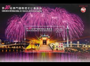 China Macau Macao 2019 Block 285 Feuerwerk Feuerwerkskörper Fest Vergnügen Block