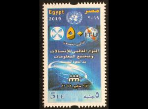 Ägypten Egypt 2019 Nr. 2623 ITU Weltkommunikationstag Internet sinnvol nutzen
