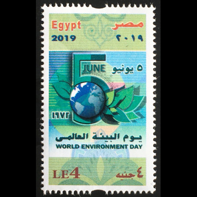 Ägypten Egypt 2019 Nr. 2624 Weltumwelttag Ökologie Umweltschutz