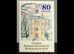 Österreich 2019 Neuheit Weihnachten 70 Jahre Postamt Christkindl Bogenmarke