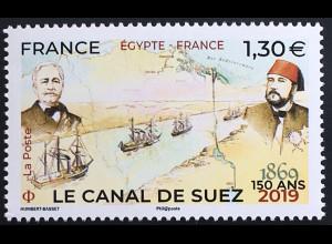 Frankreich France 2019 Nr. 7456 150 Jahre Sueskanal Frankreich und Ägypten