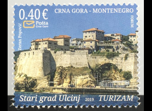 Montenegro 2019 Nr.436 Altstadt Ulcinj Tourismus alte Burg Bewohner Albaner