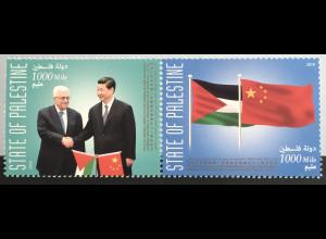 Palästina State of Palestine 2018 Neuheit Diplomatische Beziehungen mit China
