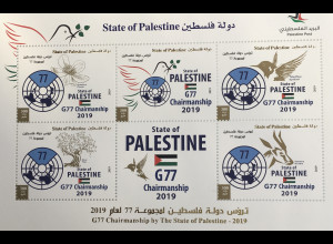 Palästina State of Palestine 2018 Neuheit G77 Präsidentschaft Chairmanship