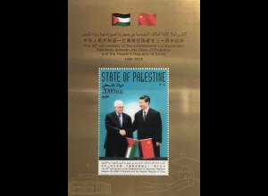 Palästina State of Palestine 2018 Neuheit Diplomatische Beziehungen China Glanz