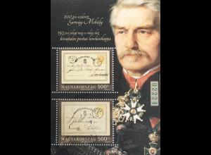 Ungarn Hungary 2019 Block 425 150 Jahre Postkarten in Ungarn Mihály Gervay