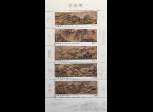 VR China 2019 Neuheit Fünf heilige Berge Heilige Berge des Buddhismus Block