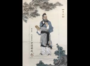 VR China 2019 Neuheit Berühmte Tischlermeister Lu Ba Handwerk Brauchtum Block