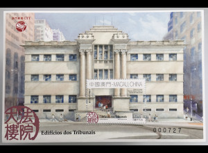 China Macau Macao 2019 Block 286 Gerichtsgebäude Rechtsprechung Architektur