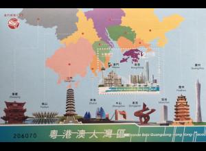 China Macau Macao 2019 Block 287 Guangdong chin Provinz Gemeinschaftsausgabe