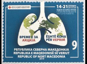 Makedonien Macedonia 2019 Michel Nr. 183 Zwangszuschlagsmarke TBC Krebs