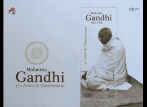 Portugal 2019 Block 450 150. Geburtstag von Mahatma Gandh Freiheit Peace