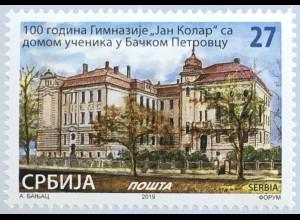 """Serbien Serbia 2019 Michel Nr. 898 Slowakisches Gymnasium """"Jan Kolar"""""""