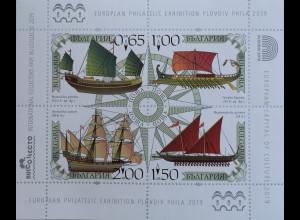 Bulgarien 2019 Neuheit Historische Schiffe Briefmarkenausstellung Plodov