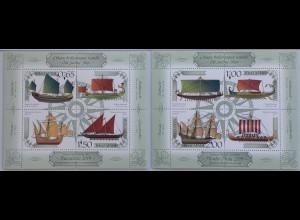 Bulgarien 2019 Neuheit Historische Schiffe Segelschiffe Transport Segelboot