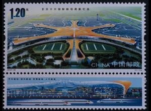 VR China 2019 Neuheit Daxing Flughafen Intern. Flughafen Transport Verkehr
