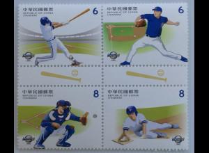 Taiwan Formosa 2019 Neuheit Baseball Ballsport Mannschaftsspiel