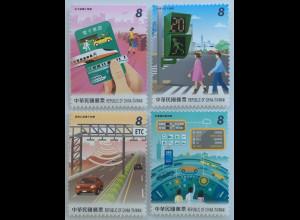Taiwan Formosa 2019 Neuheit Verkehr und Transport Bahnfahren Autofahren