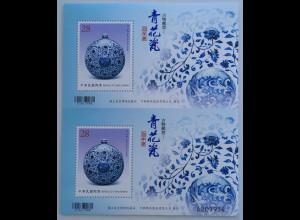 Taiwan Formosa 2019 Neuheit Blaues und weißes Porzellan Spezial