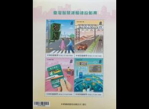 Taiwan Formosa 2019 Neuheit Verkehr und Transport Bahnfahren Autofahren Block