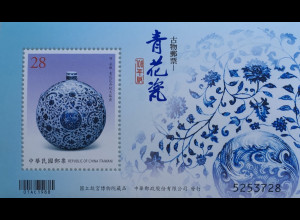 Taiwan Formosa 2019 Neuheit Blaues und weißes Porzellan