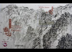 China Macau Macao 2019 Block 289 Taishan Berge und Flüsse Fünf heilige Berge