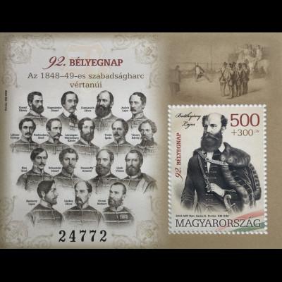 Ungarn Hungary 2019 Block 434 Tag der Briefmarke Berühmte Persönlichkeiten Block