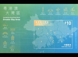 Hongkong 2019 Neuheit Guangdong Buch Gemeinschaftsausgabe mit Macau Greater Bay