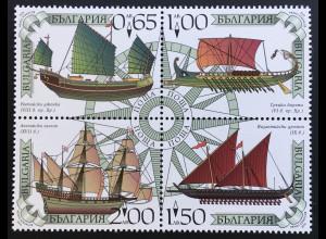 Bulgarien 2019 Neuheit Historische Schiffe Block Gummierung mit UV Kammzähnung