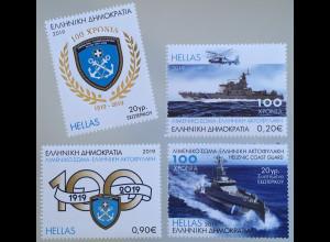 Griechenland Greece 2019 Nr. 3056-59 100 Jahre Küstenwache Patrouillenschiff