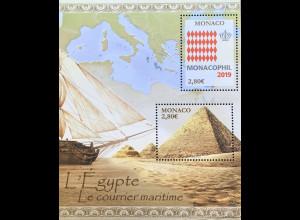 Monako Monaco 2019 Block 132 Internationale Briefmarkenausstellung MONACOPHIL