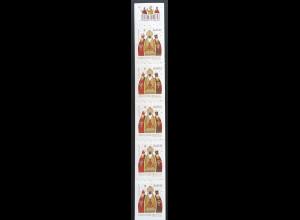 Ungarn Hungary 2019 Michel Nr. 6094 Heilige drei Könige Streifen