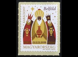 Ungarn Hungary 2019 Michel Nr. 6094 Heilige drei Könige Einzelwert