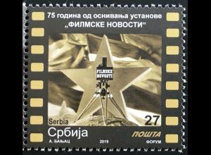 "Serbien Serbia 2019 Michel Nr. 902 Filmenachrichtenarchiv ""Filmske novosti"""