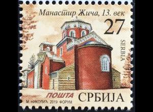 Serbien Serbia 2019 Michel Nr. 908 Freimarke: Kloster Žiča