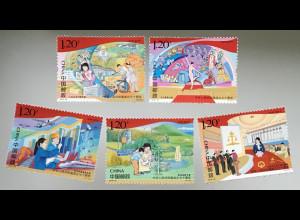 VR China 2019 Neuheit 70 Jahre Volksrepublik China Geschichte Historie